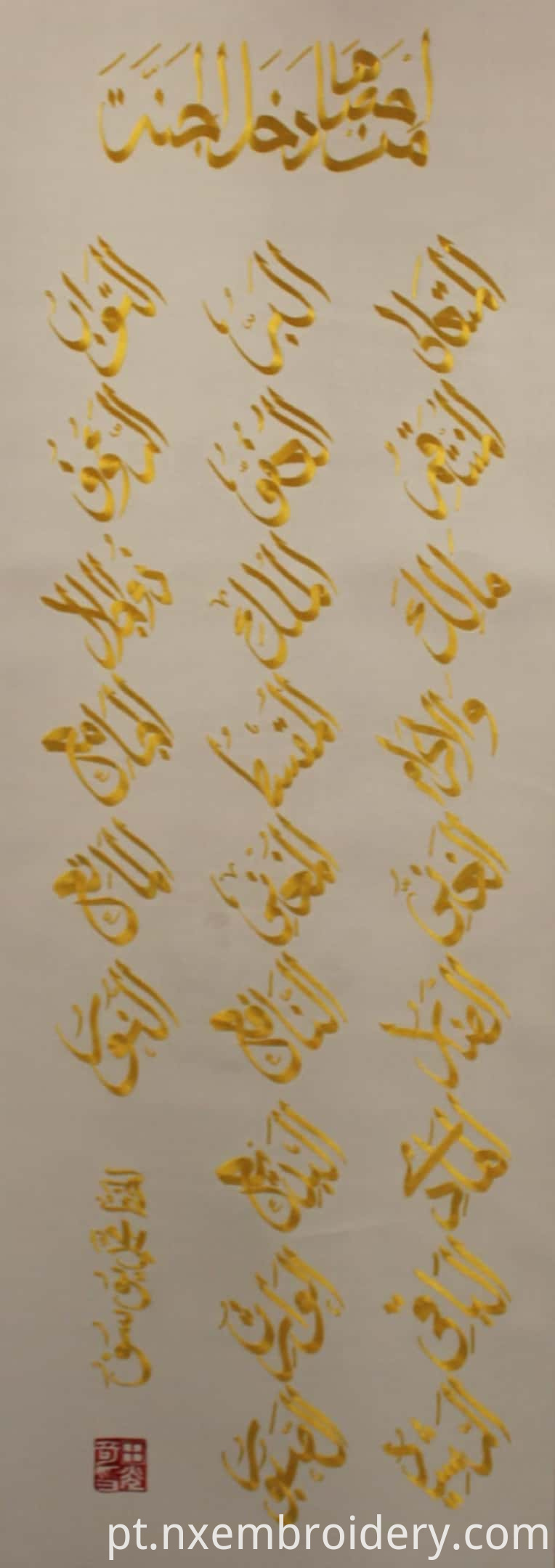 Hand Embroidery 99 Names Of Allah