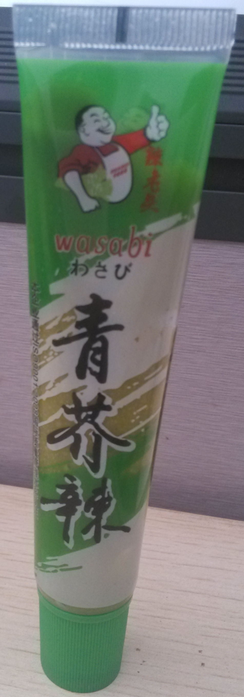 Spicy Sushi Wasabi Paste