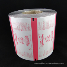 Moisture Barrier Pet/Al/PE Laminated Film Rolls for Snack Sachet