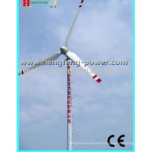 new electronic wind generator type wind turbines for sale