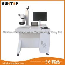 Лазерная маркировка / лазерная печатная машина для нержавеющей стали