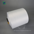 ACY 40/100 Air Covered Yarn Spandex covered 100D48F Polyester DTY Yarn