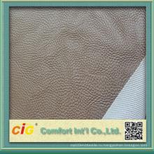 Китай Искусственная кожа высокого качества для крышки автомобиля