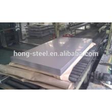 Shanghai baosteel mill 2205 dúplex chapa de acero inoxidable precio