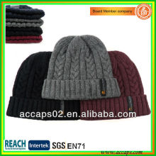 label woven beanie with jacquard weave designs china wholesale BN-2038
