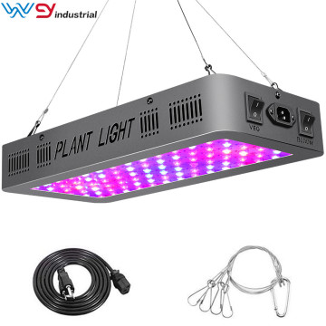 Hot Sale 1500w LED wachsen Lichter Doppelschalter
