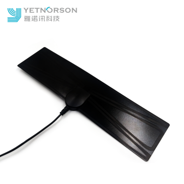 Ultra Thin HDTV Digital Flat Amplified TV Antenna