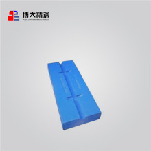 Metal crusher spare parts casting mining machine hammer