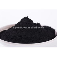 nut shell active carbon dechlorination for water purification