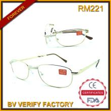 RM211 Foldaway очки (с совпадающей мешок)