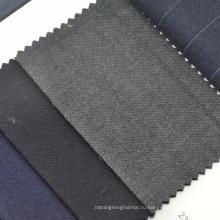 100% шерсть весна осень костюм ткань серый темно-синий цвет в наличии