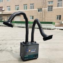 colector de polvo del salón de uñas del extractor de humos de soldadura de soldadura