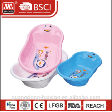 Hot vente & bonne qualité plastique bébé Tub(24L)/Plastic baignoire pour bébé