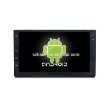 Oktakern! Android 7.1 Auto-DVD für Universal (Golden) mit 7-Zoll-Kapazitiven Bildschirm / GPS / Spiegel Link / DVR / TPMS / OBD2 / WIFI / 4G