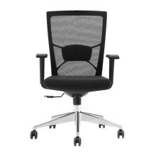 Nouveau bureau de chaise de maille moderne de conception