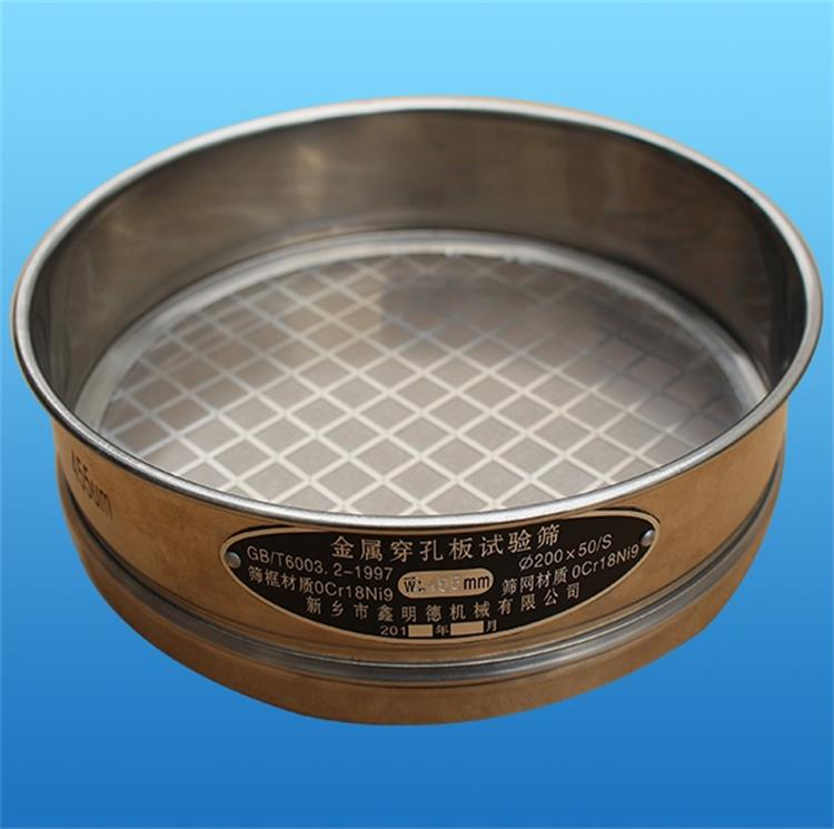 200mm Electroformed Sieve