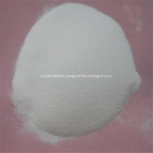 High Quality PVC SG5 For Hard Products