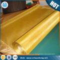 Venta caliente que protege la malla de alambre de cobre amarillo para la jaula de Faraday