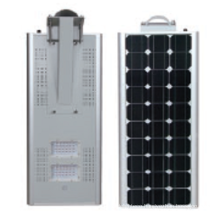 30w integrated solar street light