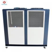 Equipo de refrigeración de enfriador de agua fría por aire