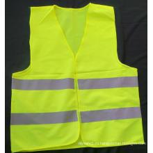 Желтый светоотражающий жилет безопасности с рентгеновской нитью из ПВХ