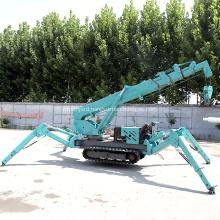 Mobile Crane 5Ton Mini Spider Crawler Crane CE