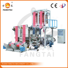 Двухголовочная машина для выдувания пленки (CE)