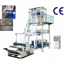 Высокоскоростная машина для производства полиэтиленовой пленки с вращающейся головкой
