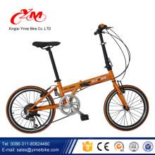 Alibaba collapsible bike/foldable bike lightweight/folding bike manufacturers produced