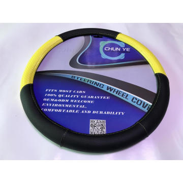 Personalized steering wheel cover