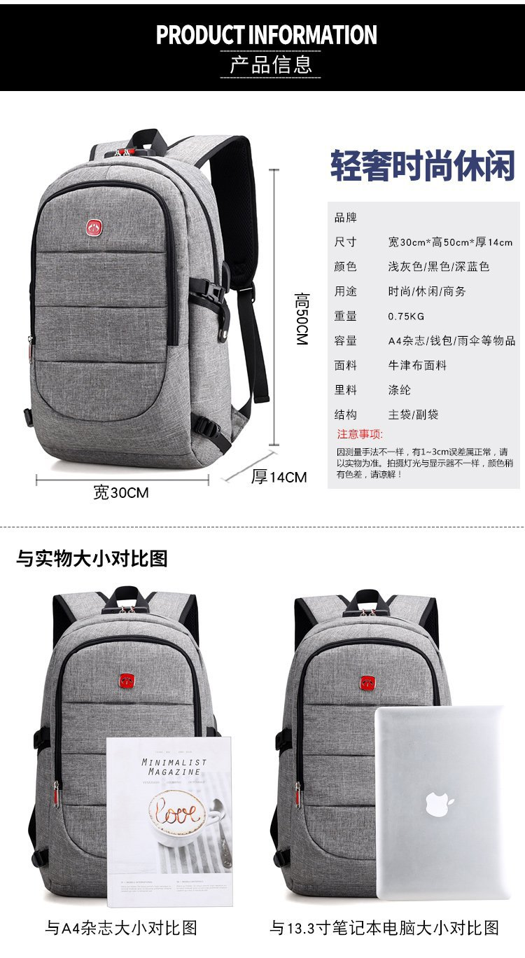 Durable School Laptop Backpack
