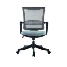 Ergonomic Design Commercial Furniture Ergonomic Mesh Office Chair