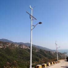 Wind Solar Outdoor Lamp/Wind Solar Outdoor Lamps