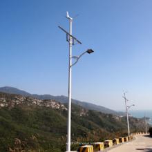 Vento Solar ao ar livre lâmpada/vento Solar lâmpadas ao ar livre