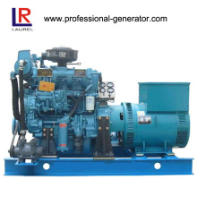BV a approuvé 125kVA Deutz Diesel Marine Generator
