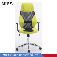 PP armrest yellow mesh high back racing executive manager office chair