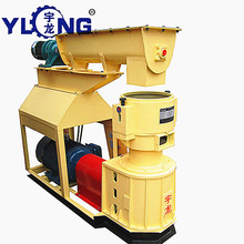 Fine sawdust pellet mill