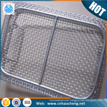 Customize Sterilization Stainless Steel Wire Mesh Tray and wire mesh basket