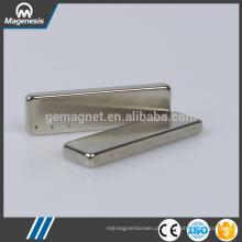 Competitive price economic y33 ferrite magnetic tile