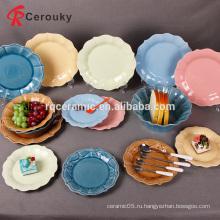 Различные цвета королевского стиля дешевые фарфоровые керамические пластины салата / блюда