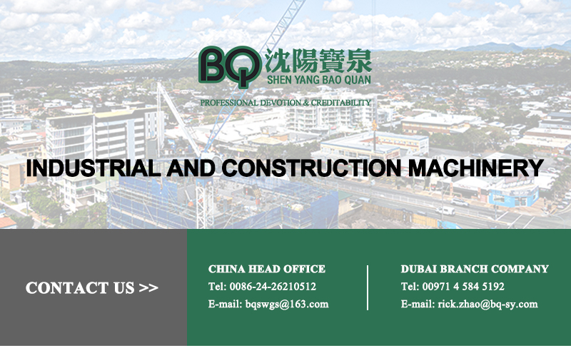 Bq Construction Machinery