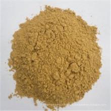 Кордицепс мицелий полисахарид