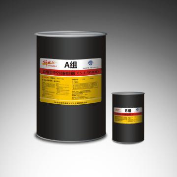 Dos componentes Sellador de silicona para sellado de vidrio aislante y junta