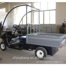 150cc Single Seater Utility Cargo Golf Cart