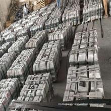 High Purity High Quality Antimony Ingot 99.92%