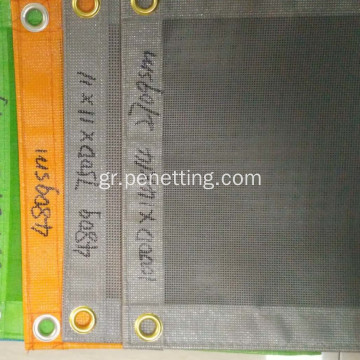 1000D 14X14mesh 270gsm 1,8mX5,1 m PVC Mesh Safety Net