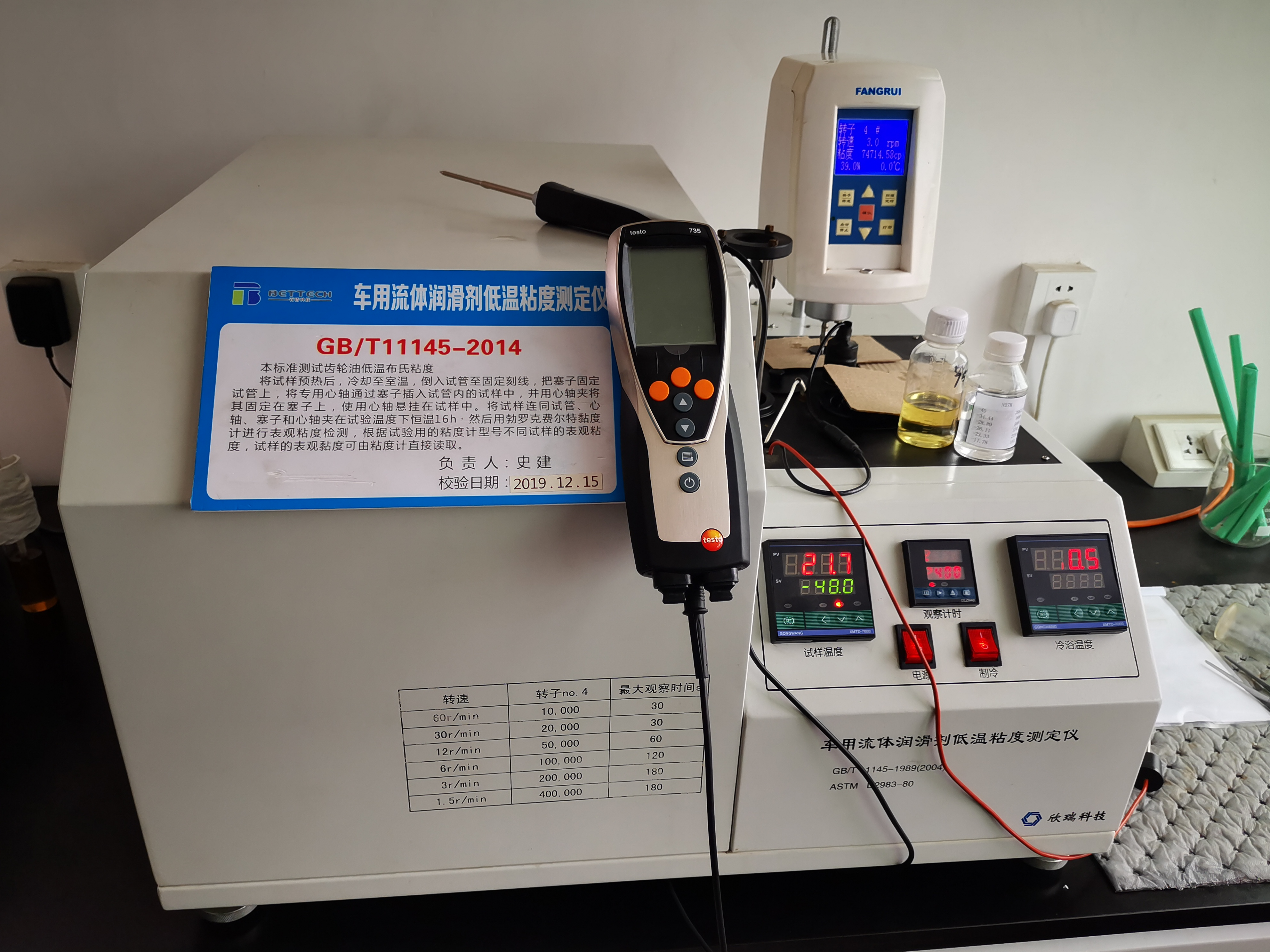 Low Temperature Viscosity Tester