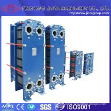 Marine 316L Stainless Steel Plate Heat Exchanger