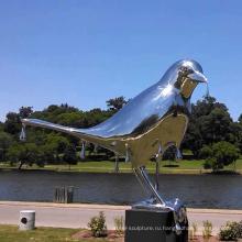 большой открытый сад украшения скульптура металл ремесло скульптура птицы
