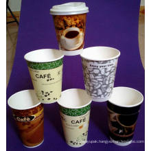 Reusable High Quality Advertising Logo Custom Printed Plastic Cup, Plastic Coffee Cup